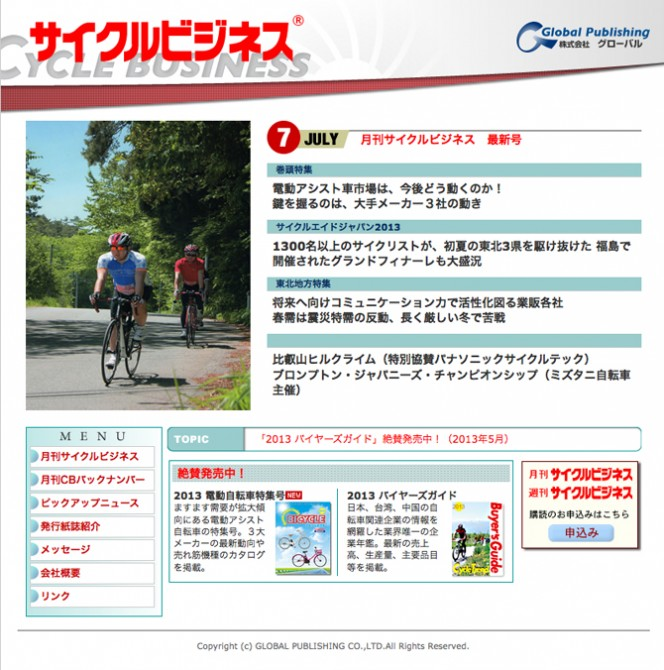 cyclebusiness