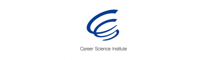 careerscience-t